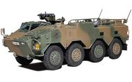1/35 陸上自衛隊 96式装輪装甲車 A型 [MCT953]