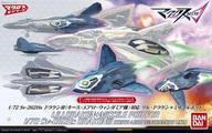 マクロスデルタ Sv-262Hs ドラケンIII (キース・エアロ・ウィンダミア機)対応リル・ドラケン+ミサイルポッド