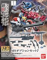 HG 機動戦士ガンダム 鉄血のオルフェンズ MSオプションセット7(仮) 1/144スケール