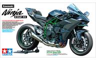 1/12 カワサキ Ninja H2R 「オートバイシリーズ No.131」 ディスプレイモデル [14131]