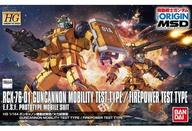 HG 機動戦士ガンダム THE ORIGIN MSD ガンキャノン機動試験型/火力試験型
