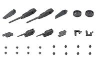 ウェポンユニット39 連装砲 「M.S.G モデリングサポートグッズ」 [MW39]