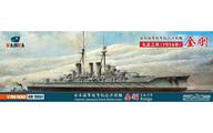 1/700 日本海軍 超弩級巡洋戦艦 金剛 1914年 [KJKKM70001]