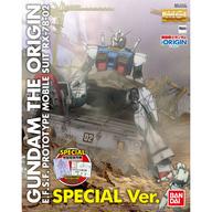 MG 機動戦士ガンダム THE ORIGIN RX-78-02 ガンダム(GUNDAM THE ORIGIN版)スペシャルエディション