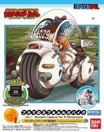 メカコレクション ドラゴンボール 1巻 ブルマのカプセルNO.9バイク
