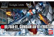 HGUC 機動戦士ガンダム TWILIGHT AXIS ガンダムAN-01 トリスタン