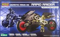 ギガンティックアームズ06 ラピッドレイダー 「M.S.G モデリングサポートグッズ」 [GT006]