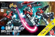 HGBF ガンダムビルドファイターズ GMの逆襲 GM/GM