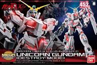 1/48 メガサイズモデル RX-0 ユニコーンガンダム(デストロイモード) 「機動戦士ガンダムUC」