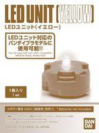 LEDユニット(イエロー)