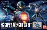 HG ジプシー・アベンジャー DXセット 「パシフィック・リム:アップライジング」