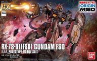 HG 機動戦士ガンダム THE ORIGIN MSD ガンダム FSD