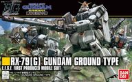 1/144 HGUC RX-79[G] 陸戦型ガンダム 「機動戦士ガンダム 第08MS小隊」