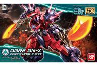 1/144 HGBD オーガ刃-X 「ガンダムビルドダイバーズ」