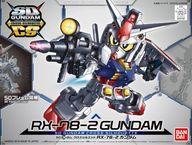 SDガンダム クロスシルエット RX-78-2 ガンダム