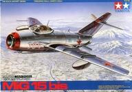 1/48 MiG 15 bis シルバーフィニッシュ 「傑作機シリーズ No.43」 ディスプレイモデル [89535]