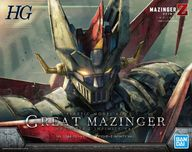 1/144 HG グレートマジンガー(マジンガーZ INFINITY Ver.) 「劇場版 マジンガーZ / INFINITY」