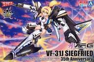 青島文化教材社 VFG マクロスデルタ VF-31J ジークフリート 35周年アニバーサリー MC-02