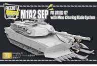 1/72 アメリカ 主力戦車 M1A2 SEP マインプラウ [FLYFH3301]