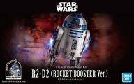 スター・ウォーズ R2-D2(ロケットブースターVer.)