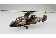 1/72 陸上自衛隊 観測ヘリコプター OH-1 痛オメガ(木更津柚子) 「ミリタリーモデルキットシリーズ No.SP」 [56837]