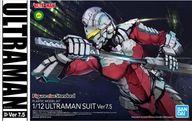 フィギュアライズスタンダード ULTRAMAN(ウルトラマン) ULTRAMAN SUIT Ver7.5