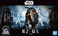スター・ウォーズ R2-Q5