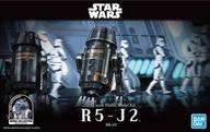 スター・ウォーズ R5-J2