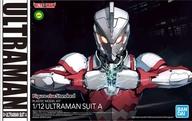 Figure-rise Standard 1/12 ULTRAMAN SUIT A プラモデル 『ULTRAMAN』