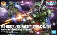 HG 1/144 ザクII C-6/R6型