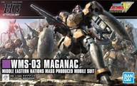 HGAC 1/144 マグアナック プラモデル 『新機動戦記ガンダムW』