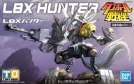 ダンボール戦機 LBX ハンター