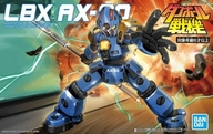 ダンボール戦機 LBX AX-00