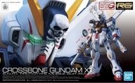 RG 1/144 クロスボーン・ガンダムX1