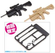 ウェーブ 1/12 AW-002 AR-416 (アサルトライフル) 2セット入 全長約5cm プラモデル KM-033 (メーカー初回受注限定生産)