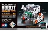 マイコンロボット工作セット(クローラータイプ) 「プログラミング工作シリーズ」 [71201]