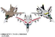 超時空要塞マクロス 1/100 VF-1[A / J / S] ファイター マルチプレックス