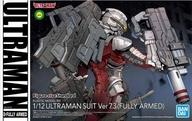 Figure-rise Standard 1/12 ULTRAMAN SUIT Ver7.3(FULLY ARMED) プラモデル 『ULTRAMAN』