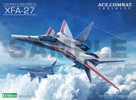1/144 XFA-27 「ACE COMBAT INFINITY」 [KP447R]