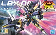 LBXオーディーン プラモデル 『ダンボール戦機』