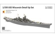 1/350 米海軍 戦艦 ウィスコンシン (BB-64) 用ディテールアップパーツ (ベリーファイア VFM350912用) [VFM350012]
