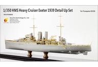 1/350 イギリス海軍 重巡洋艦 HMS エクセター用ディテールアップ パーツ トランペッター 05350用 [VFM350020]