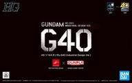 HG 1/144 ガンダムG40 (Industrial Design Ver.)