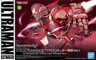 Figure-rise Standard 1/12 ULTRAMAN