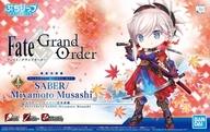 ぷちりっつ セイバー/宮本武蔵 プラモデル 『Fate/Grand Order』