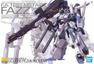 MG 機動戦士ガンダムセンチネル FAZZ Ver.Ka