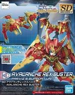SDBD:R アヴァランチレックスバスター プラモデル 『ガンダムビルドダイバーズRe:RISE』