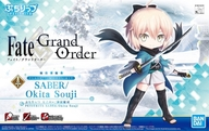 ぷちりっつ セイバー/沖田総司 プラモデル 『Fate/Grand Order』