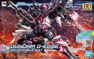 HGBD:R 1/144 ガンダム G-エルス プラモデル 『ガンダムビルドダイバーズRe:RISE』