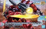 HGBD:R 1/144 ガンダムGP-羅刹天 プラモデル 『ガンダムビルドダイバーズRe:RISE』